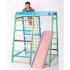 Детский спортивно игровой комплекс Малыш плюс (с горкой)