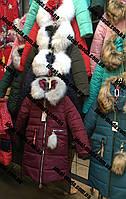 Зимняя куртка девочка Мариша 134 140 146 152