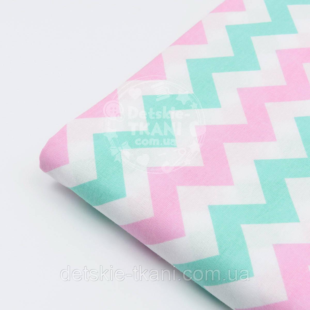 Отрез ткани №1180 с мятным и розовым зигзагом, размер 85*160