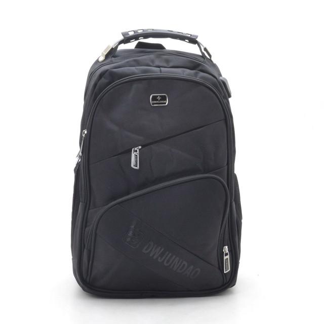 """Спортивный рюкзак  """" Dwjundao CL- 8070"""""""