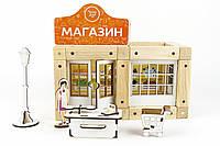 """Магнитный конструктор, деревянный конструктор, конструктор деревянный, ТМ Зевс """"Супермаркет"""" 38 дет"""