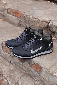Мужские зимние кожаные ботинки/кроссовки Nike.Купить в Украине!