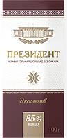 Шоколад «Президент Эксклюзив» черный горький без добавления сахара, 85 %какао