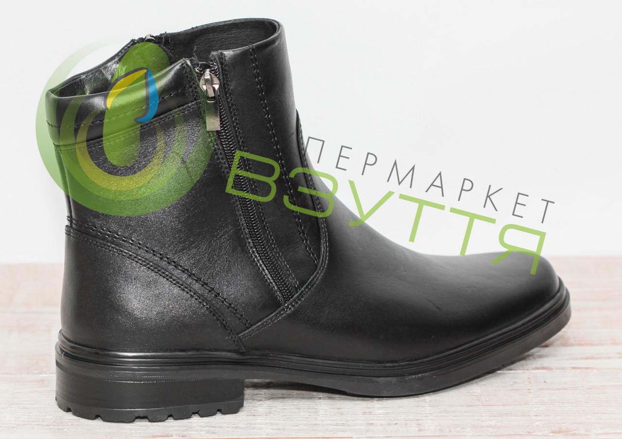 Кожаные мужские ботинки арт 14684 ч размеры 40 0fe8c4cda8f25