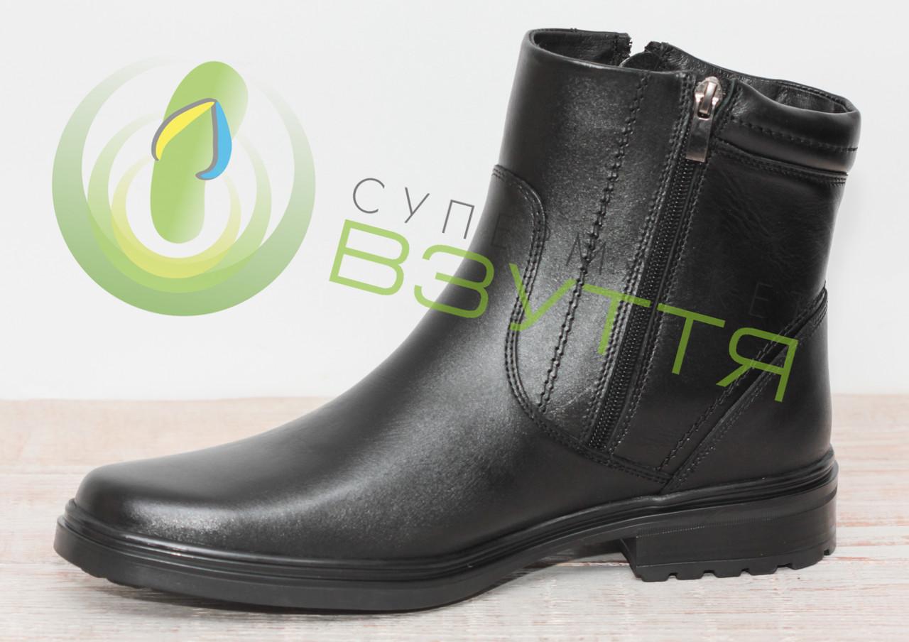 ... Кожаные мужские ботинки арт 14684 ч размеры 40 1fb4a3cc01b7d