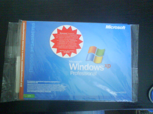 Microsoft Windows XP Professional SP2 Rus OEM (E85-03029)