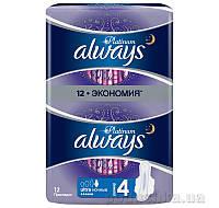 Гигиенические прокладки Always Ultra Platinum Collection Ultra Night 12 шт