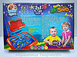 Игра большая 2-в-1 'Клевая рыбалка + Кинетический песок' (KRKS-01-01), фото 3