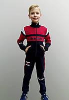Утепленный спортивный костюм для мальчика бордо