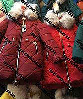Зимняя куртка девочка Танюша 134 140 146 152