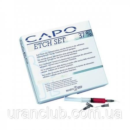 Протравочный гель CAPO Etch Set 37% (Капо Ейч Сет)