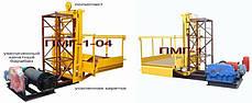 Строительный подъемник-подъёмники мачтовый секционный  г/п-1000 кг. с выкатным лотком. Высота подъёма, м 87, фото 3
