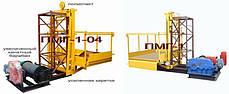 Строительный подъемник-подъёмники мачтовый секционный  г/п-1000 кг. с выкатным лотком. Высота подъёма, м 85, фото 2