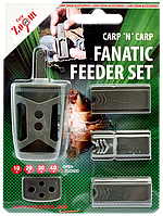 Набор кормушек Carp Zoom Fanatic Feeder Set со съемными грузами 10-20-30-40 gr