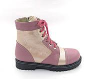 Ортопедические ботинки демисезонные Ecoby 205LP р. 27, 28, фото 1