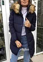 Женская куртка, плащёвка + синтепон 200, р-р С-М; М-Л (тёмно-синий)