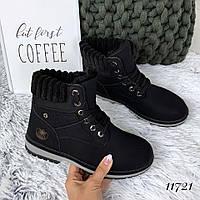 Ботинки зимние женские Тимберленд