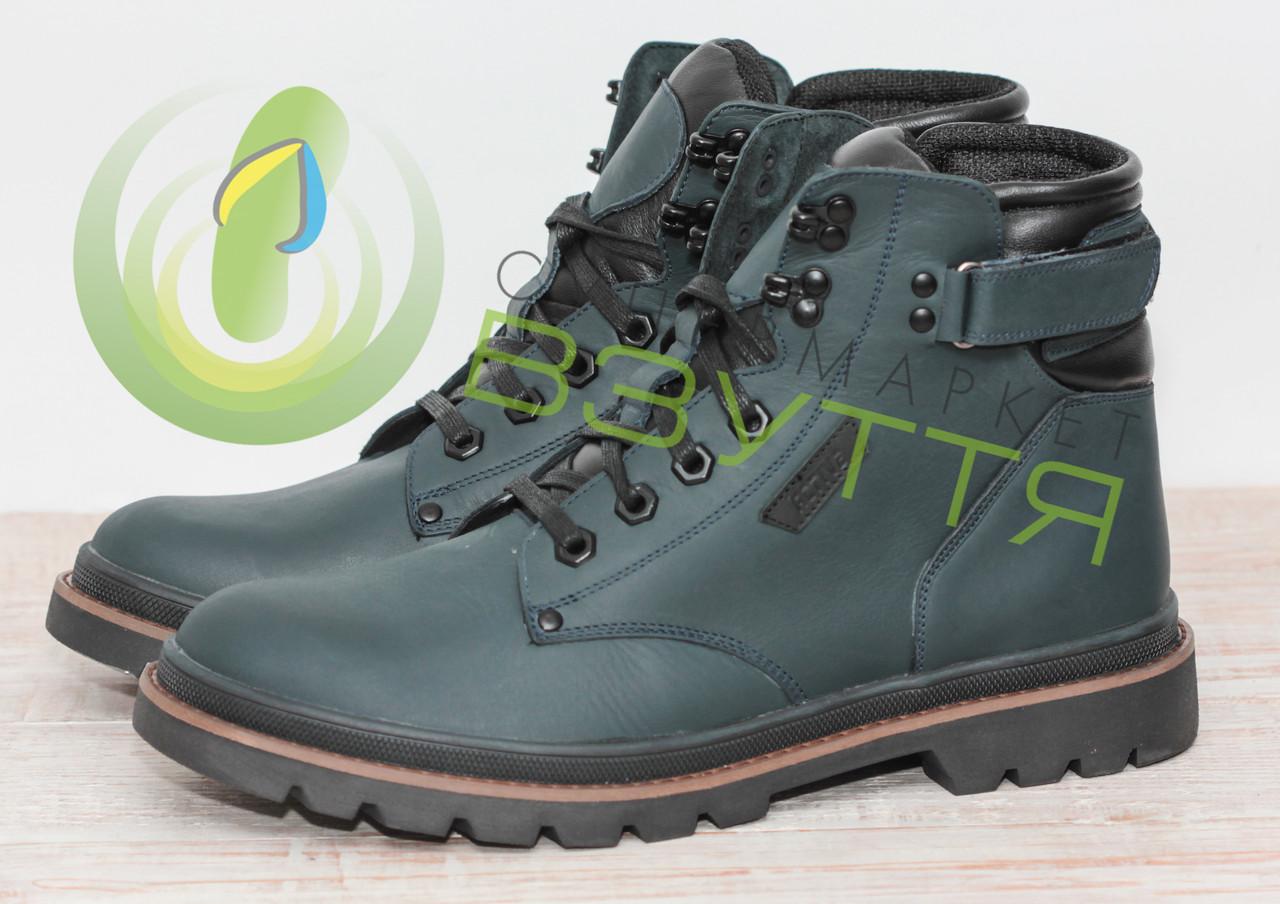 Кожаные мужские ботинки арт 14013 син размеры 45  продажа d08aa12b96766