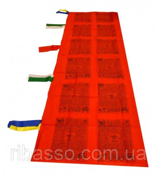 Тибетские флажки ЛУНГ-ТА вертикальные 1 флаг Красный