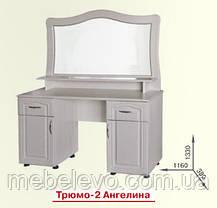 Спальня комплект 4Д Ангелина   Пехотин, фото 3