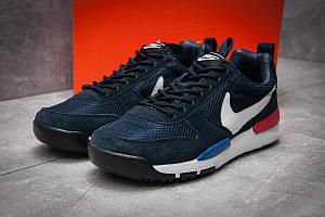 Кроссовки мужские Nike, темно-синие (12583) размеры в наличии ► [  44 45  ]