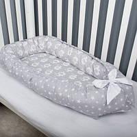 """Кокон - гнездышко для новорождённых среднего размера со сьемным чехлом """"Звездный день"""", фото 1"""