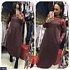 Платье K-4092