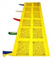 9040374 Тибетские флажки ЛУНГ-ТА вертикальные 1 флаг Желтый