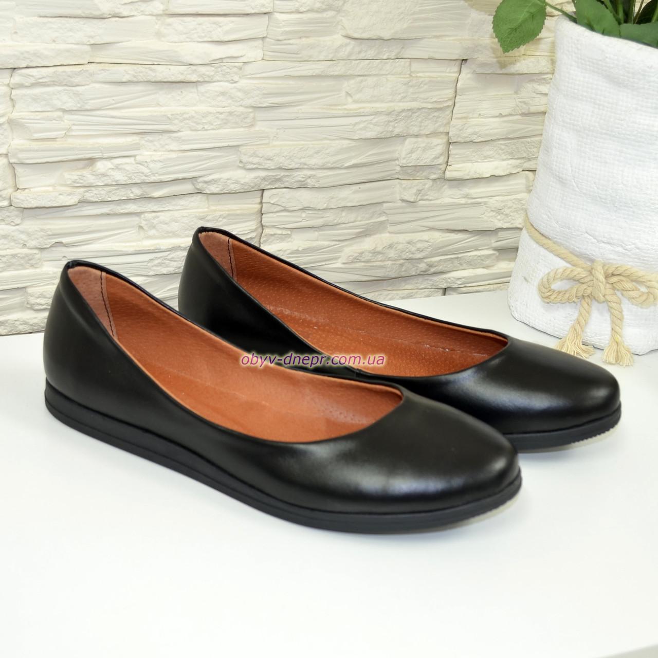 Туфли  женские черные, из натуральной кожи, на утолщенной подошве
