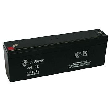 Аккумулятор АКБ 12 В  2,2А  для охранных и пожарных сигнализаций