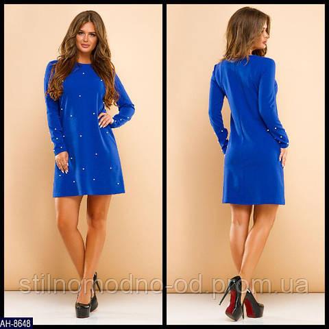 Платье AH-8648