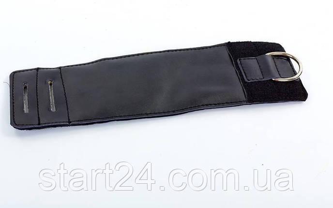 Манжет (ремень) для силовой тяги на голень и запястье AS3001 Ankle Strap (PVC, металл,р-р 36х10,5см), фото 2