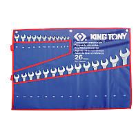 Ключи комбинированные 6-32 мм - King Tony 1226MRN