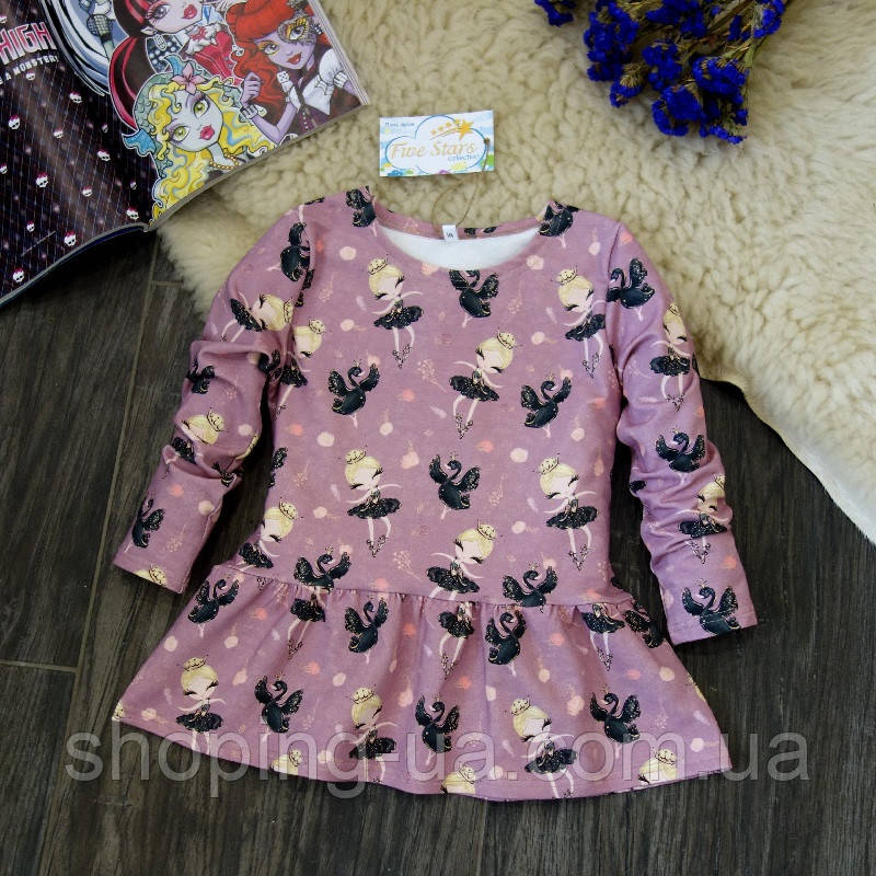 Платье для девочки балерины Five Stars PD0153-104p