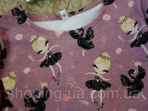 Платье для девочки балерины Five Stars PD0153-104p, фото 2