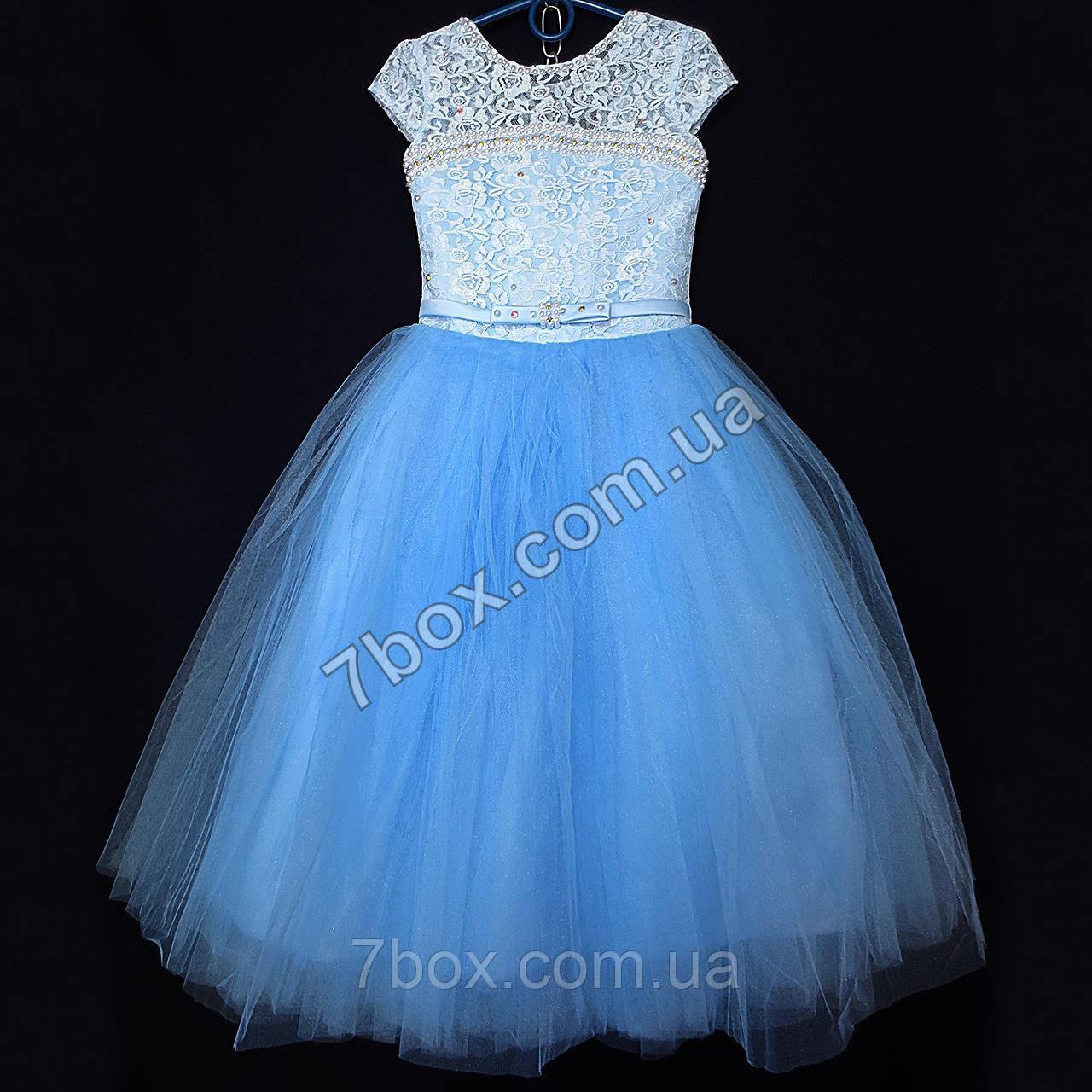 Детское нарядное платье бальное Бэль (голубое) Возраст 6-7 лет.