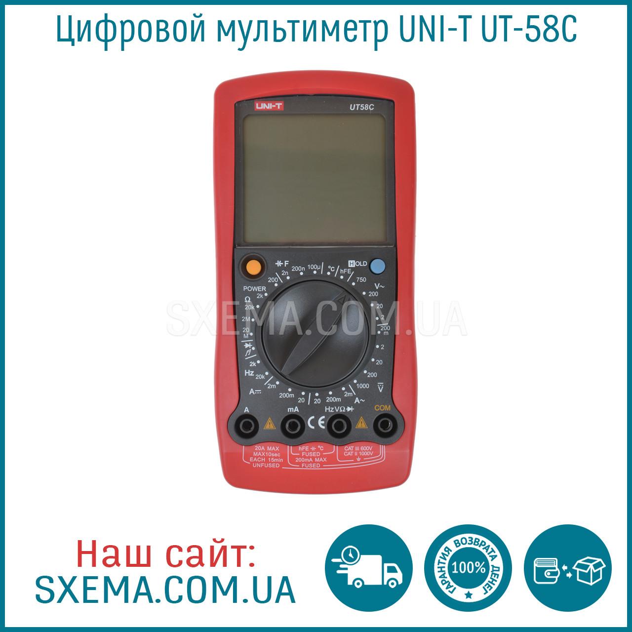 Цифровой мультиметр UNI-T UT-58C