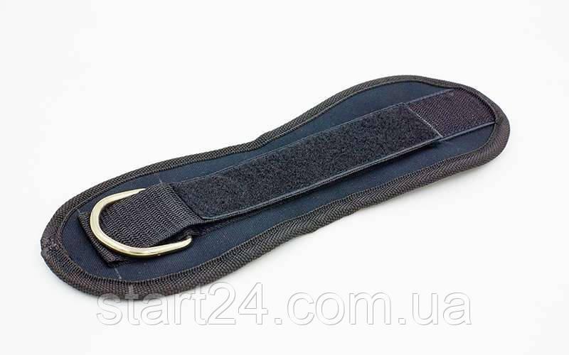 Манжет (ремень) для силовой тяги на голень и запястье TA-5169 Ankle Strap (нейлон, металл, l-48см)