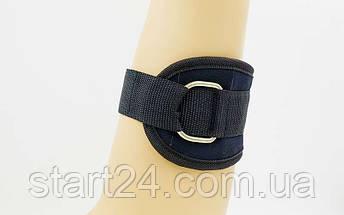 Манжет (ремень) для силовой тяги на голень и запястье TA-5169 Ankle Strap (нейлон, металл, l-48см), фото 3