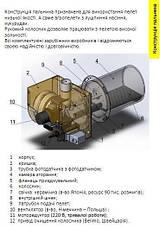 Пеллетнаягорелка 300 кВт DM-STELLA, фото 2