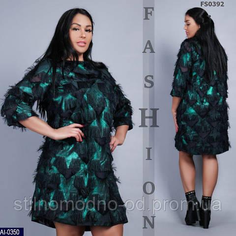 Платье AI-0350
