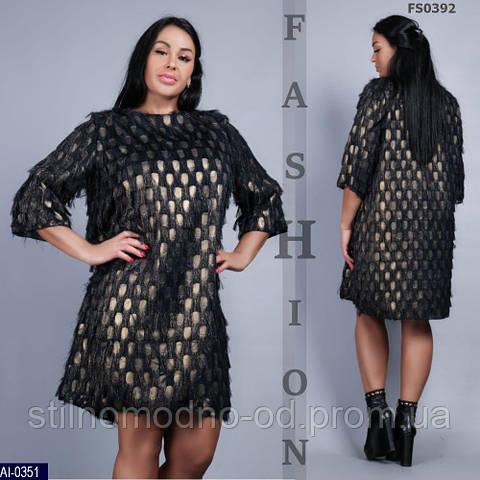Платье AI-0351