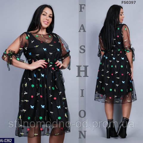 Платье AI-0362