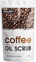 Скраб для тела Hillary Coffee Oil Scrub 200 гр