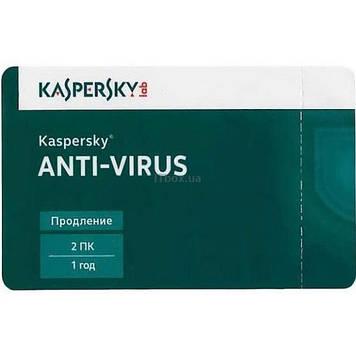 Антивирус Касперского 2016 продление (KL1167OOBFR16)  2+1 ПК / 1год
