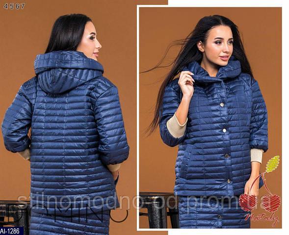 Куртка AI-1286