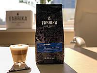 Кофе в зернах Super Espresso, 1кг