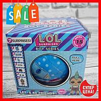 Кукла L.O.L. Surprise Boys / LOL мальчик