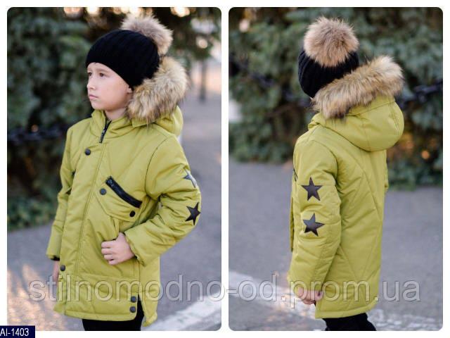 Куртка AI-1403