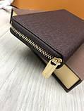 Брендовий чоловічий гаманець на блискавці Louis Vuitton коричневий Преміум Якість клатч Стильний Луї Віттон копія, фото 4